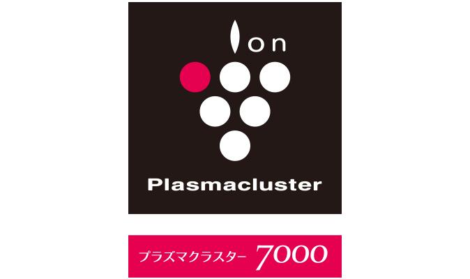 プラズマ クラスター 7000