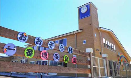 クラスター 保育園 保育園で新たなクラスターが発生 京都の新型コロナ、7日夜発表|医療・コロナ|地域のニュース|京都新聞