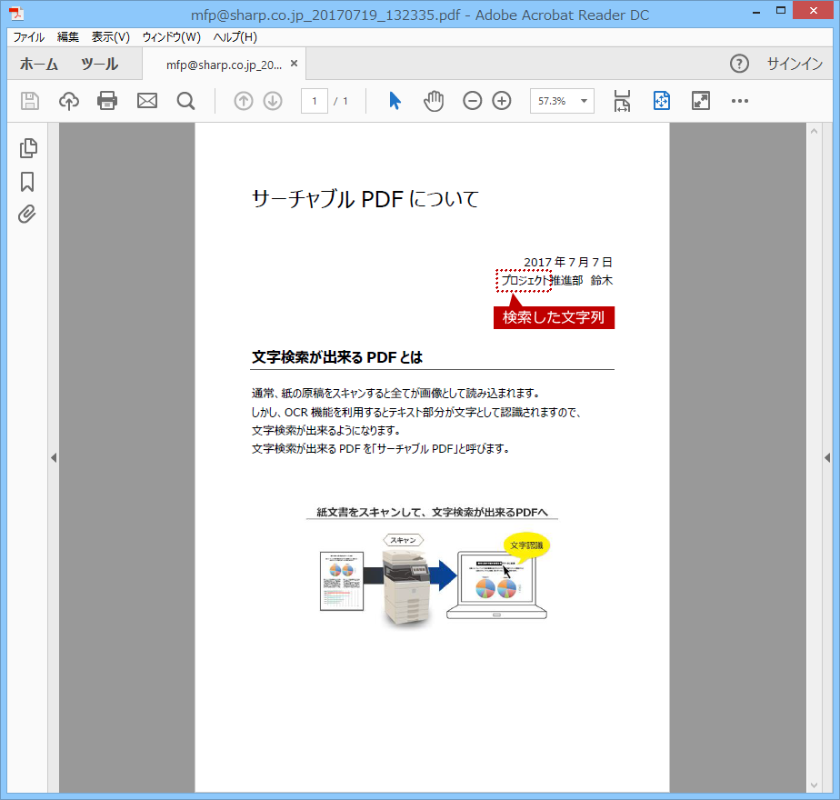 Adobe Reader Dc Ifilter