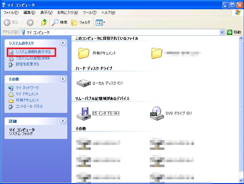 network scanner tool lite ダウンロード