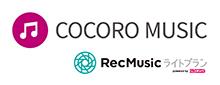COCOLO MUSIC