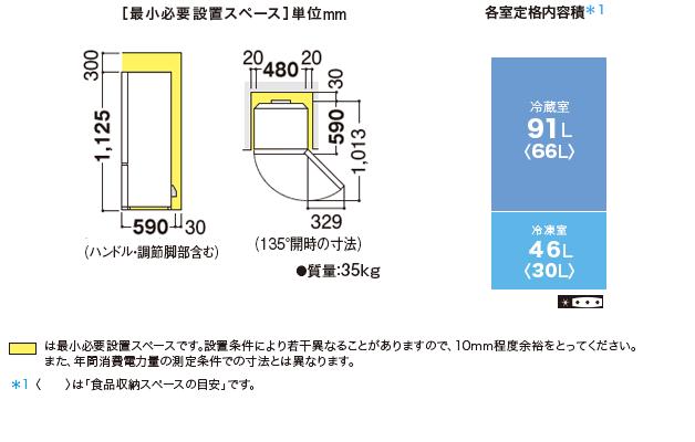 SJD14C寸法図