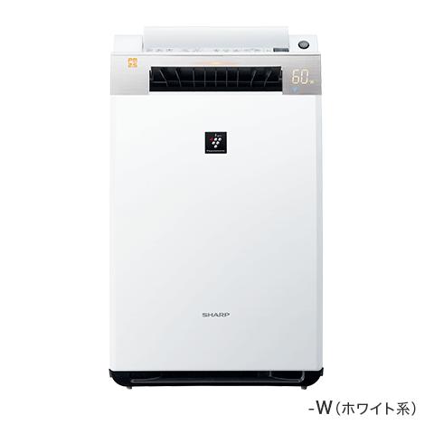 KI-EX55-W