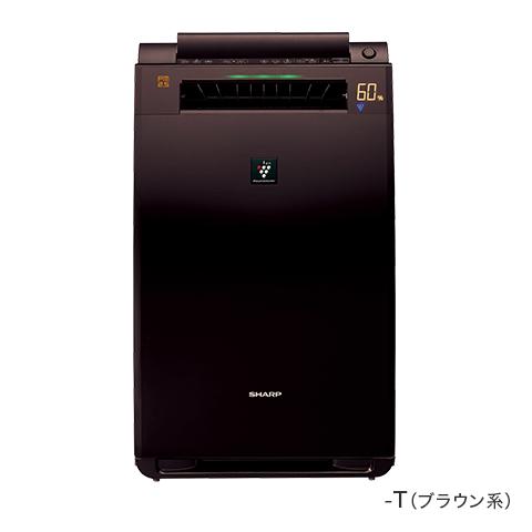 KI-EX75-T