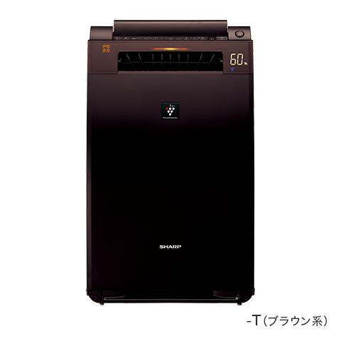 KI-EX55-T