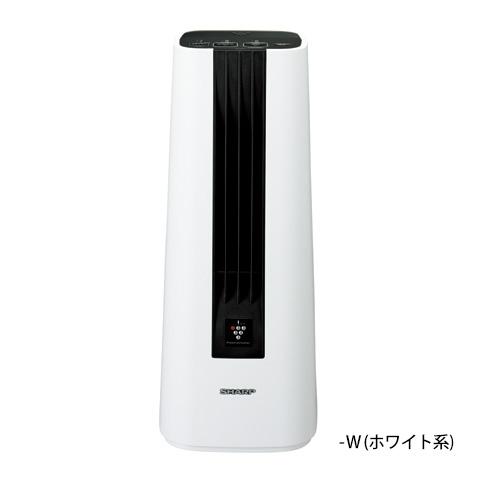 HX-DS1-W