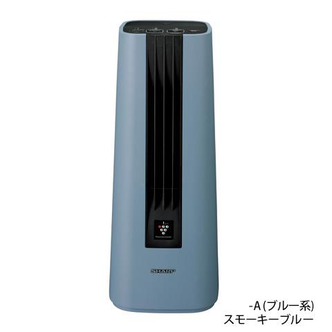 HX-DS1-A