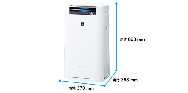 Kích thước KI-GS70