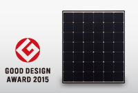 画像:NQ-220AE GOOD DESIGN AWARD 2015
