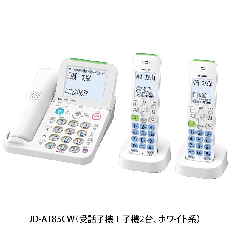 JD-AT85CW