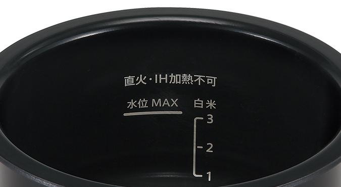 フッ素コーティング内鍋