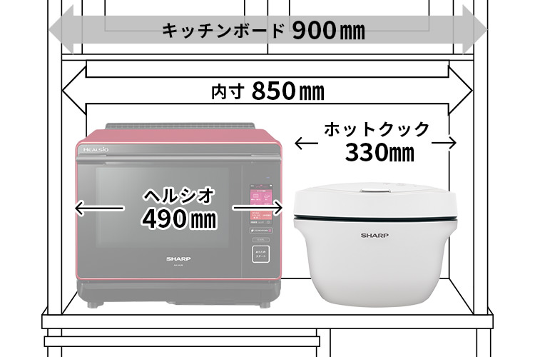 KN-HW16G 寸法図
