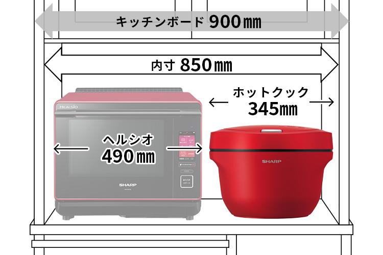 KN-HW24G 寸法図
