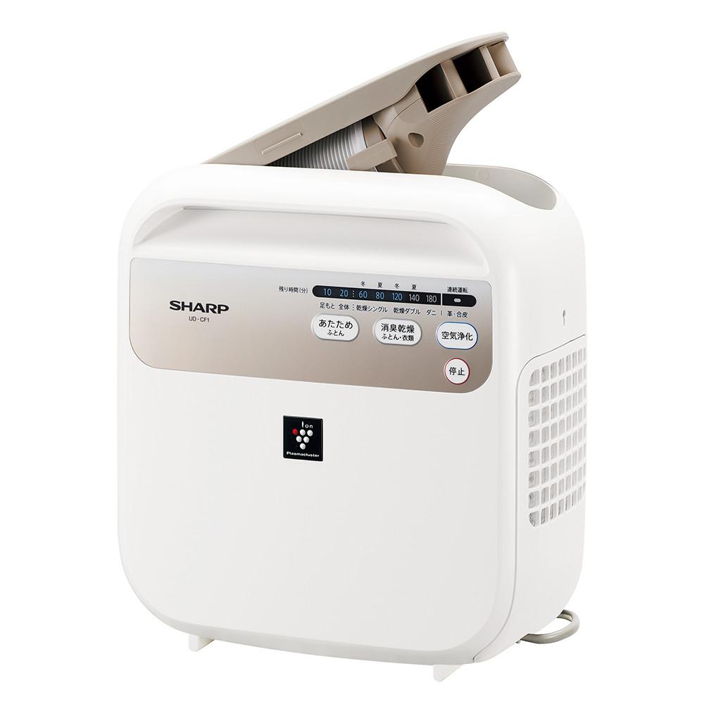 シャープ 布団 乾燥 機 【楽天市場】布団乾燥機 シャープの通販
