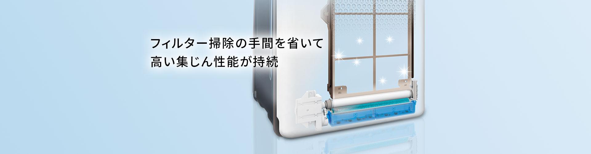 Các tính năng của bộ năng lượng làm sạch tự động KI-HX75