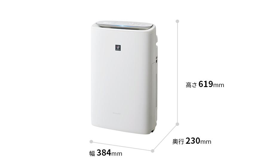 KI-NS50 寸法図