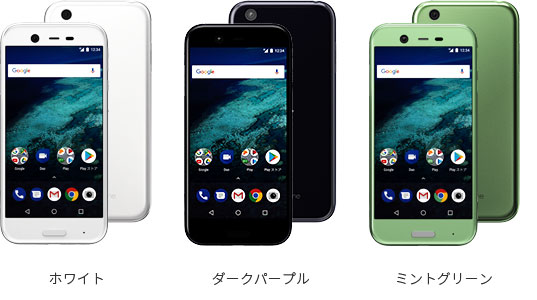 One シャープ android