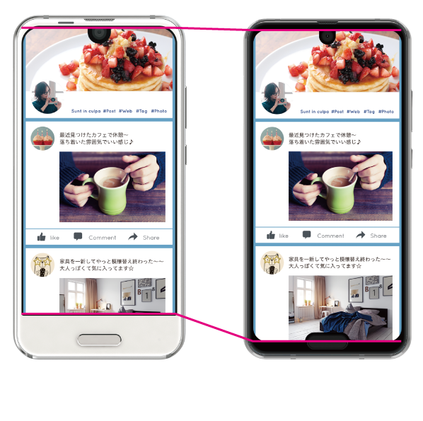 https://jp.sharp/products/aquos-r2-compact/display_v3/images/img_display_04.png
