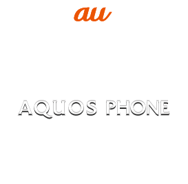 AQUOS PHONE IS13SH