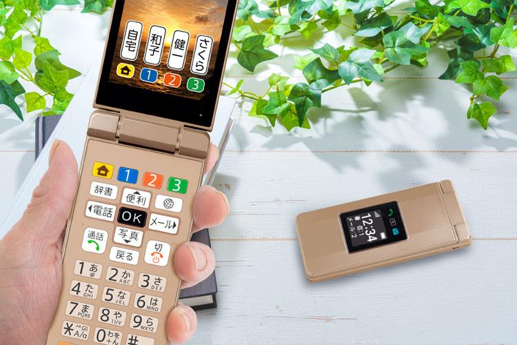 かんたん 携帯 10