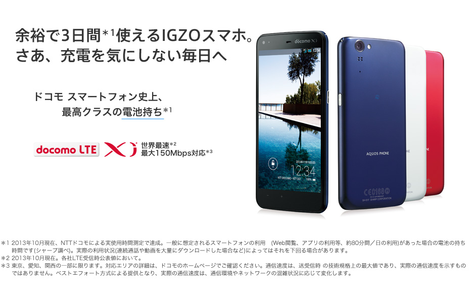 WTS] DOCOMO PHONES UNLOCKED ALL MODELS FOR SALE
