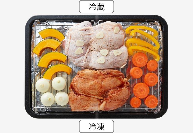 冷凍と冷蔵の食材の写真