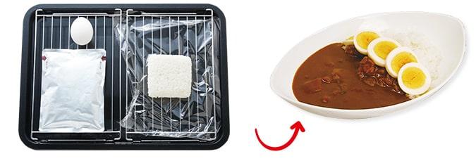 カレーのレトルト食品とゆで卵の同時調理イメージ
