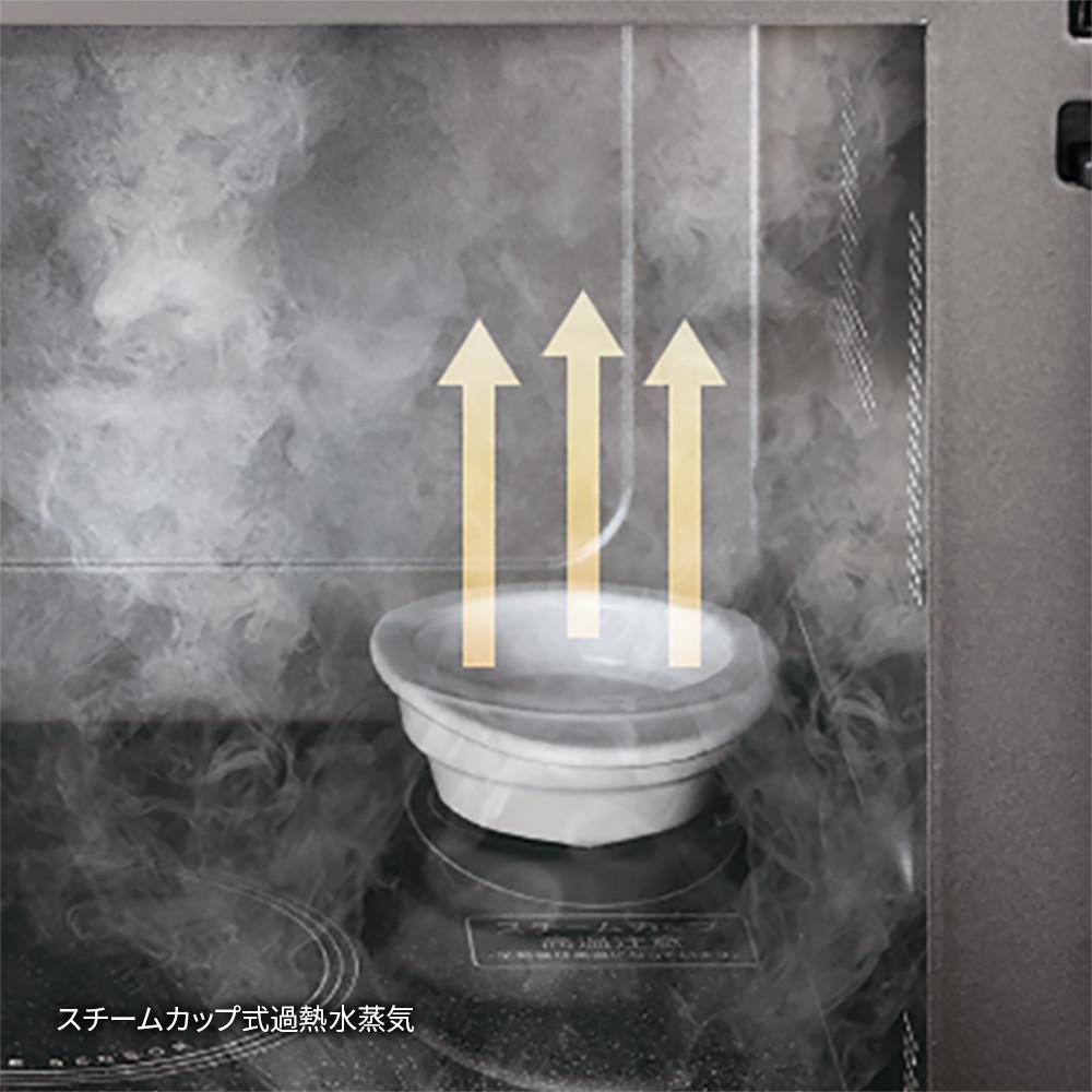 オーブン 過熱 レンジ 水蒸気