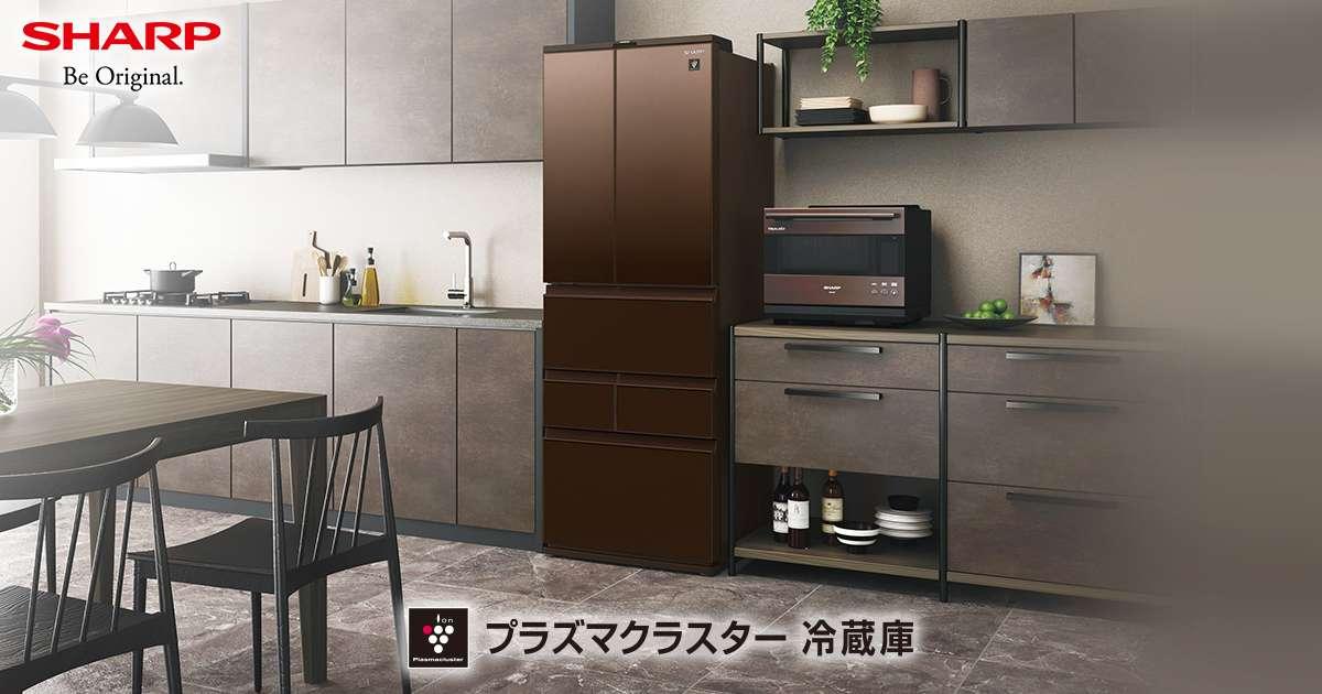 冷蔵庫:シャープ
