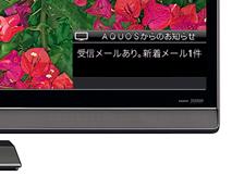 スマートファミリンク」について│液晶テレビ(AQUOS)│サポート・お